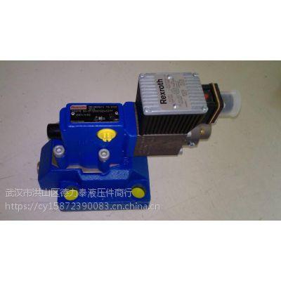 4WRA6E30-2X/G24N9K4/V比例阀