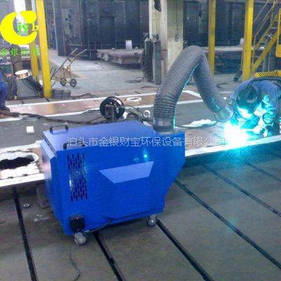 双臂式焊烟机环保工业焊烟净化器工业焊接烟尘净化器