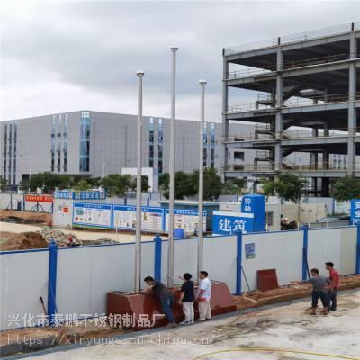 新云 苏州虎丘区不锈钢旗杆 建筑施工单位用201不锈钢旗杆