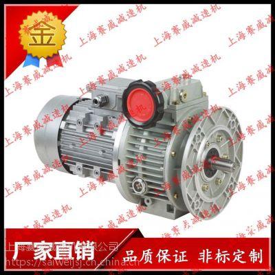 MB无级变速机MB07-Y0.75/MB15-Y1.5手动调速机