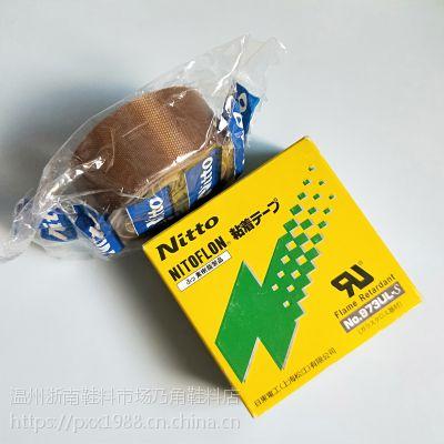 特氟龙高温胶布耐高温进口日本903ul日东电工胶布封口机胶带
