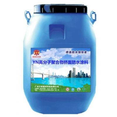 YN聚合物改性沥青桥面防水涂料用法