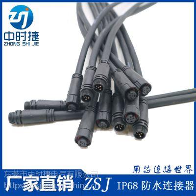 ZSJ供应防水连接器 M12防水接头 LED5芯连接器2+3