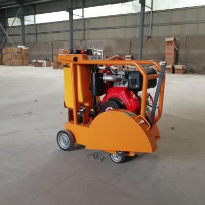 奥斯顿供应500电动汽油混凝土路面切割机价格