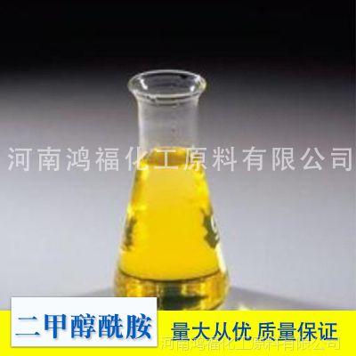 供应增稠剂6501 洗涤增稠剂 椰子油二乙醇酰胺质量保证