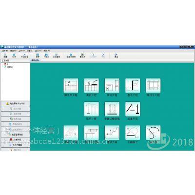 品茗安全施工设施计算软件2019版/品茗安全计算软件送教程 带加密锁