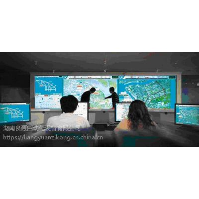 中央空调互联网(有线/3G/2G)远程监控系统