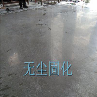 深圳龙岗厂房地面翻新、横岗车间水泥地起灰处理