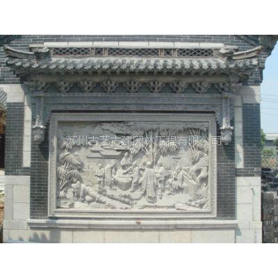 苏州砖雕照壁广场 中式浮雕 砖雕门楼