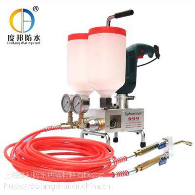 双液型注浆机 双液灌浆机批发 双液高压灌浆机生产厂家 度邦供