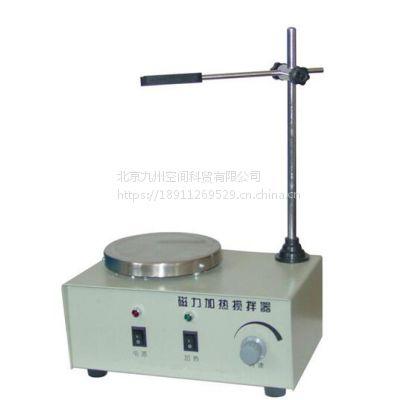 磁力加热搅拌器厂家