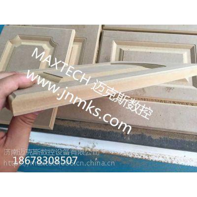 数控开料机板式家具生产青岛M4标准型加工中心
