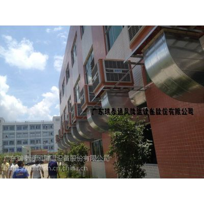 高大型工厂降温 推荐瑞泰风润东方品牌冷风机
