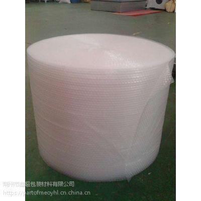 江苏南通单层白色减震防尘气泡膜特价批发原装现货