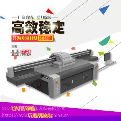 河北理光G5UV平板打印机