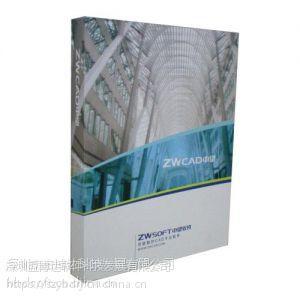 正版中望代理商CAD2018机械行业专用经销商|解决版权