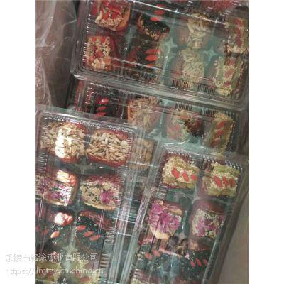 新疆红枣夹巴旦木、瓜子酥 枣夹核桃仁