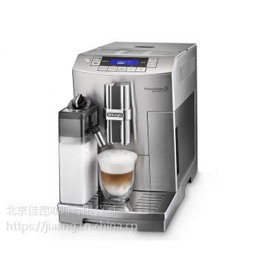 北京市德龙咖啡机专卖 北京德龙咖啡机总代理 售后无忧 免费安装
