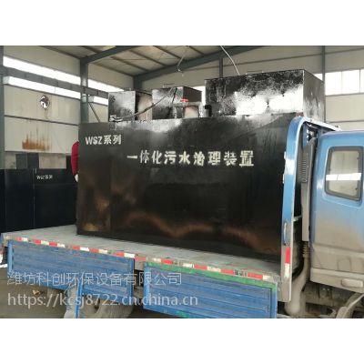 源头工厂定制加工气浮机