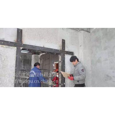 贵阳加固公司之拆除承重墙