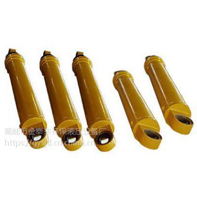 厂价直销 金泰来 供应 HSGK-01 系列液压油缸