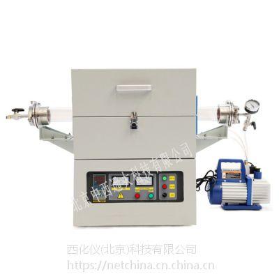 中西管式炉Φ100*L400 温度1700℃ 型号YL24-M406601库号M406601