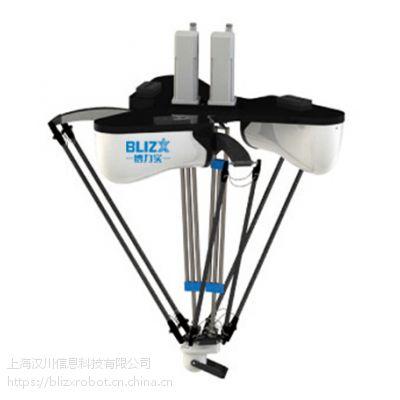 并联机器人 蜘蛛手机器人 德国BLIZX BX5-650/800/1100/1300