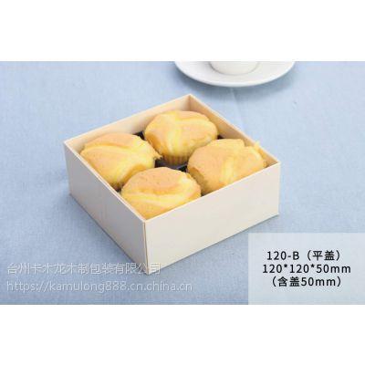 天然木材 厂家批发 F120 雪媚娘 蛋黄酥食品包装盒