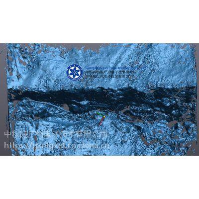 中科广电手持式三维扫描仪土壤塌陷侧面检测扫描分析