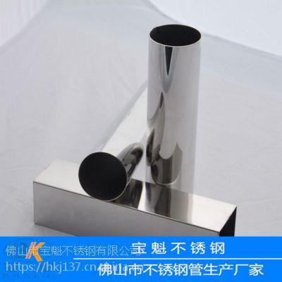 供应304不锈钢圆管22*1.2mm价格多少