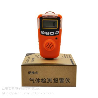 供应华凡HFP-1403便携式手持式一氧化氮检测仪报警器防爆免充电式包邮