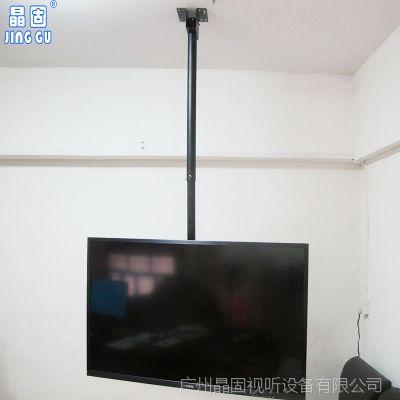 厂家直销晶固液晶电视吊架32-65寸平板电视天花吸顶吊架JG1060