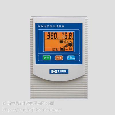 供应远程同步显示控制器-SC1/SC2