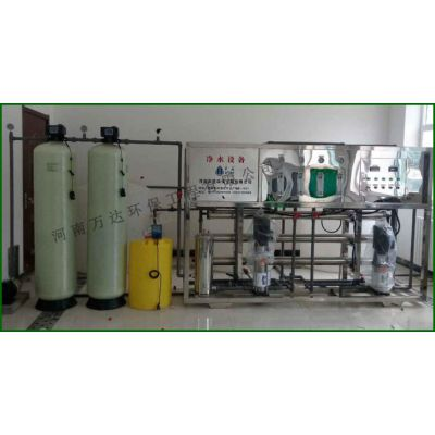 河南地区专业供应0.5吨--100吨反渗透水处理设备生产厂家
