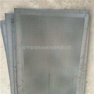 机房铝板网 吉林铝板网供应商 空调过滤网【至尚】圆孔
