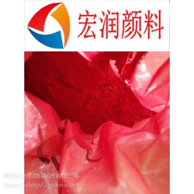供应彩之源木材染料酸性大红GR