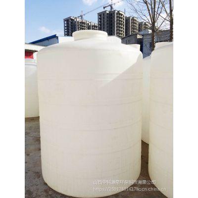 供应大型滚塑容器 PE水箱 在山西省晋中市祁县平遥县汾西县隰县永和县哪里有?