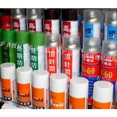 浙江宁波温州台州原装正品大量供应银晶模具清洗剂CM-31塑胶清洗剂