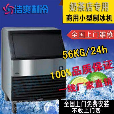 万利多制冰机多少钱一台,QM45AC方块冰|Manitowoc制冰机