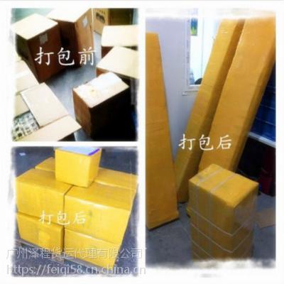 澳洲海运查询及仓位预订舱位保证,广州到悉尼墨尔本海运,散货,家具什么公司?免费打包纸箱