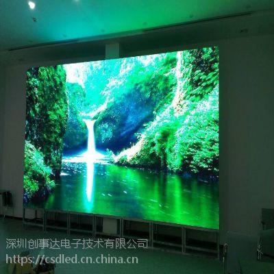 黄冈led显示屏 荆门led显示屏 创事达直销室内P4全彩高清屏