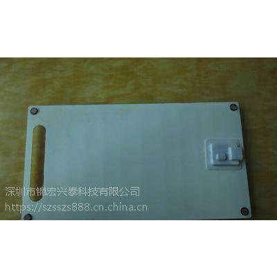 太阳能发电板IP062 sunpower高效便携式太阳能充电板