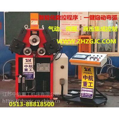 上海中航重工厂家定制型材弯曲机 批发数控弯曲机设备