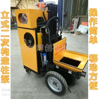细石混凝土输送泵/砂浆混凝土上料机/二次结构注浆泵/小型建筑施工设备