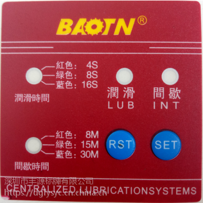专业定做PVC按钮标牌 电气标牌配电柜仪表指示牌 控制柜设备铭牌定做