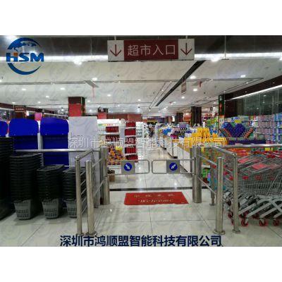 深圳鸿顺盟HSM-BZ超市感应摆闸通道