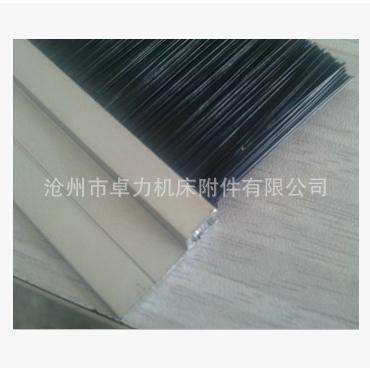 强力推荐 工业耐高温机械除尘毛刷 长条防尘毛刷