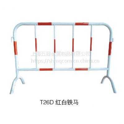 供应临时可移动护栏 白色铁马隔离栏 交通护栏 可加工定做 铁马供应商五冠制品专供