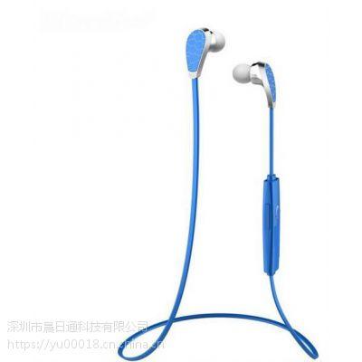 面条式蓝牙运动耳机 4.1蓝牙耳机 运动商务耳机 无线蓝牙耳机
