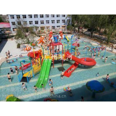 珠海市儿童戏水小品设备价格 儿童水寨设备施工